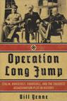 Operation long jump for reads