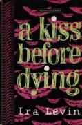 Kiss_bef_rsz_x