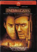 Enemy_gates_rszx