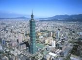 Taiwan_taipei101_ok