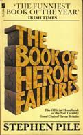 Heroic_fail_rszx_2